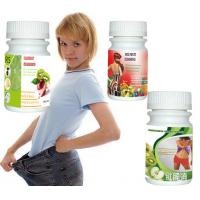China Rapidly Slimming Mix Fruit Capsule Max Burn Weight Loss Pills For Women on sale
