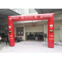 China Red Custom Inflatable Arch PLD - SA ODM / OEM Available 2 Years Warranty wholesale