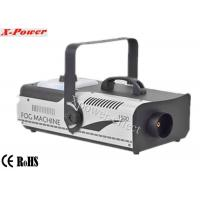China Professional Stage Fog Machine 1500 Watt High Output Remote Control   X-07 wholesale