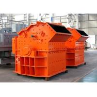 China Energy Saving Impact Rock Crusher Two Sides Mounted For Andesite Crushing wholesale
