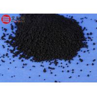 China Mixture Of 50% Bis - [ 3 - ( Triethoxysilyl ) - Propyl ] - Disulfide And 50% Carbon Black wholesale