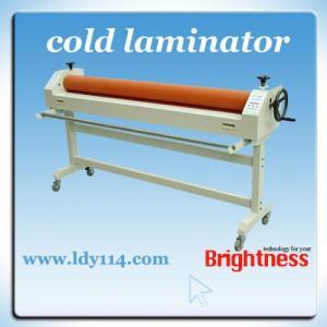 China Cold Laminating Machine wholesale