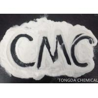 Quality Highly Purified Food Grade CMC Food Additive For Biscuit / Tasteless / Odourless for sale