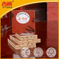 China Concrete Formwork Plywood Shuttering Plywood Bamboo Plywood for Construction wholesale