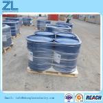 China EDTA Diammonium 45% solution (EDTA-2NH4 45%) 20824-56-0 wholesale