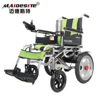 China Aluminum Alloy Handicapped Electric Wheelchair For Disabled People Outdoor Use wholesale