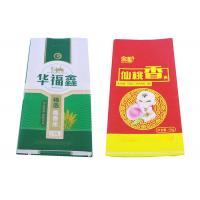 China Printed 50 Kg Flour Packaging Bags White PP Plastic Bag For Rice wholesale