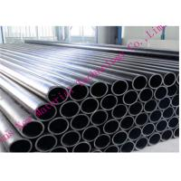 China Anti Corrosive Coating Galvanized Pipe Paint For Tar Water And Natural Gas Pipeline wholesale