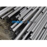 China Stainless steel seamless pipes / 2205 duplex stainless steel pipe For Sea Treatment wholesale