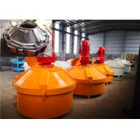 China Ceramic Materials Vertical Shaft Concrete Mixer 1125L Input Casting Coatings wholesale