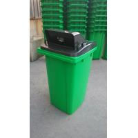 China 2 Wheel Bins 240L outdoor waste bin with wheels in waste bins on sale
