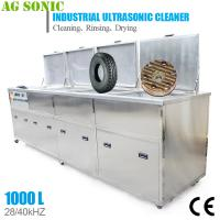 China 360L Automotive Ultrasonic Cleaner Power Adjustable With Digital Timer And Heater wholesale