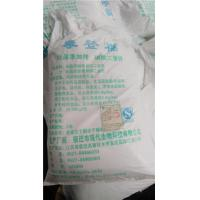 Quality Calcium Phosphate manufacturer in China, stable quality, good price,experienced in exporting for sale