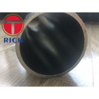 Buy cheap API 5CT API 5L 316 Stainless Steel Hydraulic Cylinder Honed Tube from wholesalers