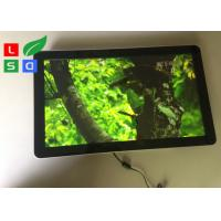 China Wall Mounting Indoor LCD Advertising Display U - Disk Control 1080x1920 Resolution wholesale