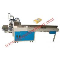 newspaper wrapping machine for sale