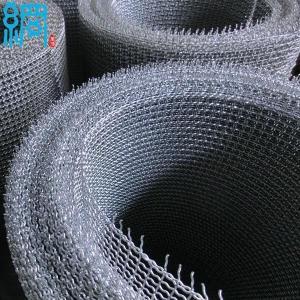 "China 2 Mesh Intercrimp Aluminum Bird Screen 0.063"" Wire Dia. wholesale"