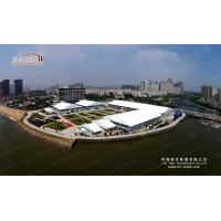 China Arcum Double Decker Tents and Marquees , Outdoor Event Tents for Promotion wholesale