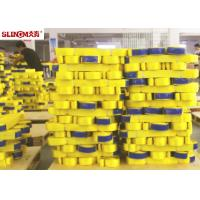 Quality ASMEB30.9 Yellow 2 Inch Flat Webbing Sling High Tenacity For Heavy Goods for sale