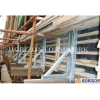 China Flexible Slab Formwork Systems , Raft Slab Formwork For Beams Columns And Slabs wholesale