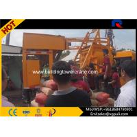 Quality 7 Mpa Flexible Mobile Concrete Batching With Two Cement Silos 3.8m Discharge for sale