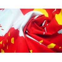 China 60x60 BCI Cotton Fabric With Inkjet Printed / For Bags Fabric Or Lining wholesale