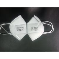 China Breathable N95 Disposable Respirator , Dust Resistant Mask High Filtration wholesale