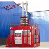 China 4 Tons Temporary Construction Elevator For Lifting Passengers Materials SC200/200 wholesale