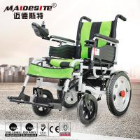 China Double Motors Portable Motorized Wheelchair Battery Powered Long Service Life wholesale