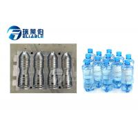 China Durable Plastic Bottle Mould Aluminum Material Polishing Surface Treatment wholesale