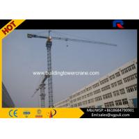 China Top Sky TC7052 Erecting Tower Crane Lifting Load 25 Ton With Electric Switch Box wholesale