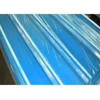 Quality RAL 5015 Blue Aluminum Roofing Sheets Decoration Thickness 0.7mm Easy Processing for sale