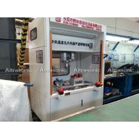 Buy cheap Portable Digital 30Khz Auto Body Riveting Welding Machine Auto Tuning from wholesalers