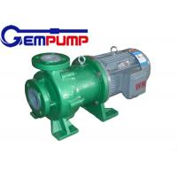 China Industrial / chemical resistant teflon lined magnetic drive pump wholesale