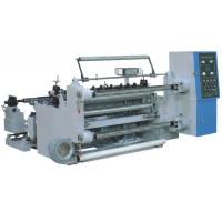 China HB-1300 Type Hot Usage non-woven fabric slitting machine for small rolls making wholesale