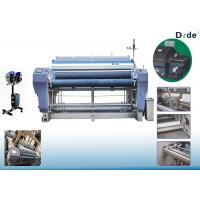 China 75 Inch Water Jet Textile Loom Machine Two Nozzle Plain Tappet Shedding wholesale