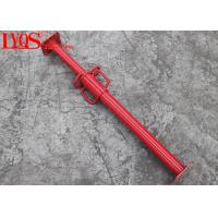 China Telescopic Adjustable Length Jack Post For Temporary Beams Support wholesale