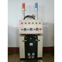Buy cheap high pressure polyurethane spray machine from wholesalers