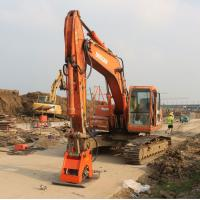 China Vibratory Compactor For All Brands Of  Excavator / Excavator Attachments Supplier In China wholesale