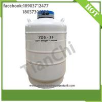 China TianChi 50L storage liquid nitrogen container Manufacturer in TR wholesale