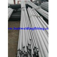 China Large Diameter Stainless Steel Seamless Pipe Seamless Stainless Steel Tube on sale
