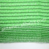 HDPE Dark Green Sun Shade Netting , HDPE Shade Net For Agriculture