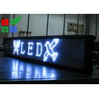 China P10 White Color LED Sign Board , Net Cord Control LED Scrolling Message Board For Advertising wholesale