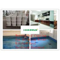 China Highly Elastic Liquid Waterproof Spray Paint For Building Rooms Kitchen Roof Bathroom Basement wholesale