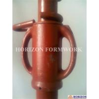 China Euro Adjustable Construction Props 2.0-3.5m With Cast Iron Nut And Reinforced Outer Tube wholesale