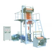 China Zhejiang Vinot Popular LDPE High & Low - Preddure Film Blowing Machine Cast Aluminum Heater Model No. SJ50 wholesale