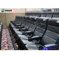 China Metal Screen Modern Interactive 4D Movie Theater With Chair Effects Vibration Seats wholesale
