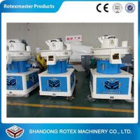 China Warranty 1-1.5 t/h compress wood pelelt mill production line YGKJ560 wholesale