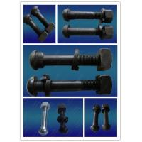 China Fishplate Bolt wholesale