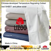 China Temperature Regulating phase change material cooling towel made in china wholesale